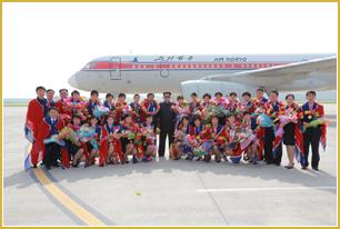 Corea del Norte campeon de la EAFF 5